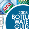 2008 Water Guide